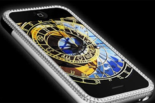The most expensive iPhones