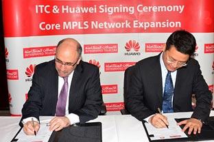 ITC Huawei