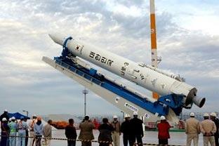 South Korea space