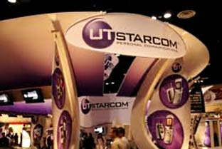 UTStarcom Holdings