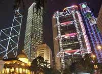 Hong Kong HSBC Building
